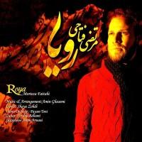 Morteza-Fattahi-Roya