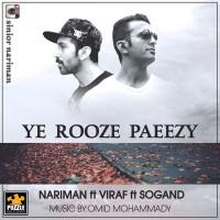Nariman-Karimi-Ye-Rooze-Paeizi-(Ft-Viraf_Sogand)