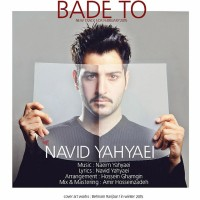 Navid-Yahyaei-Bade-To