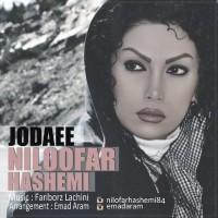 Niloofar-Hashemi-Jodaee
