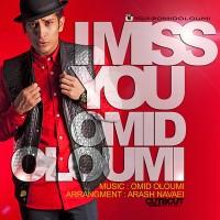Omid-Oloumi-I-Miss-You