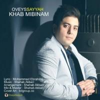 Oveys-Sayyah-Khab-Mibinam