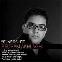 Pedram-Akhlaghi-Ye-Negahet