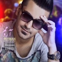 Peyman-Asgari-Aroumam