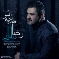 Reza-Samani-Hamghadam-Sho