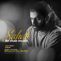Sahab-Be-Shab-Resideh