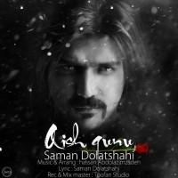 Saman-Dolatshahi-Qish-Gunu