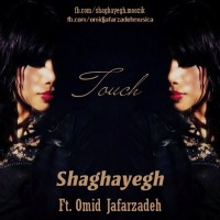 Shaghayegh-Touch-(Ft-Omid-Jafarzadeh)