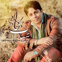 Shahab-Bokharaei-Mehraboonam-Toei