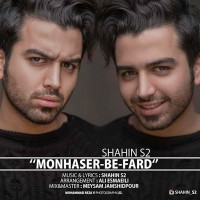 Shahin-S2-Monhaser-Be-Fard