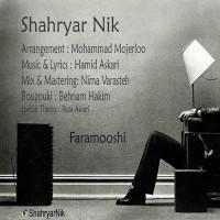 Shahryar-Nik-Faramooshi