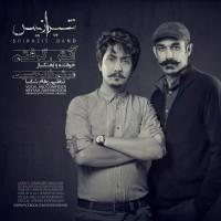 Shirazis-Band-Atash-Gereftam
