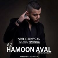 Sina-Ferdosian-Az-Hamoon-Aval