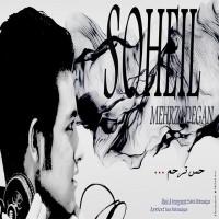 Soheil-Mehrzadegn-Hesse-Tarahom