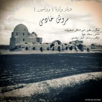 Soroush-Khademi-Diar-Varna