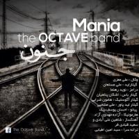 The-Octave-Band-Jonoon
