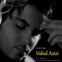 Vahid-Azizi-Adate-Eshgh