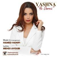 Yashna-Ye-Omreh