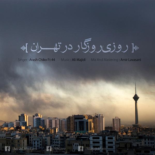 44 & Ali Majidi - Zir Sigari