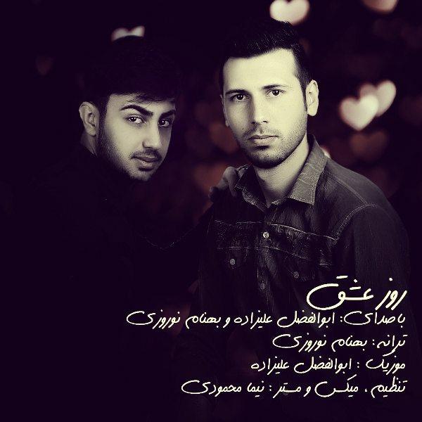 Abolfazl Alizadeh & Behnam Noroozi - Rouze Eshgh