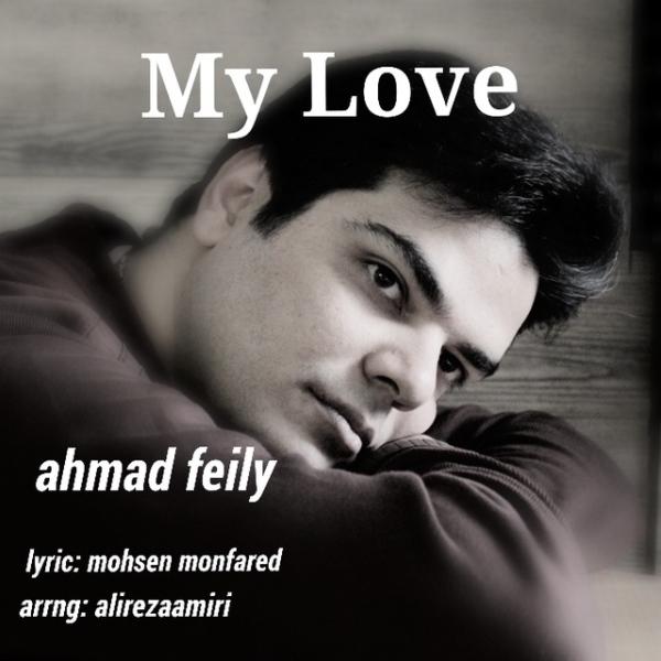 Ahmad Feily - Eshghe Man