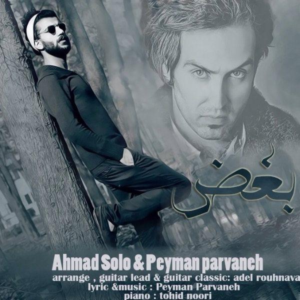 Ahmad Solo & Peyman Parvaneh - Boghz