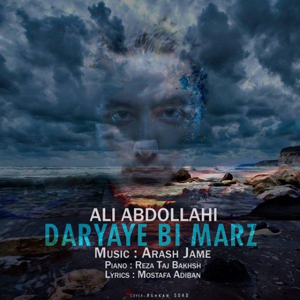 Ali Abdollahi - Daryaye Bi Marz