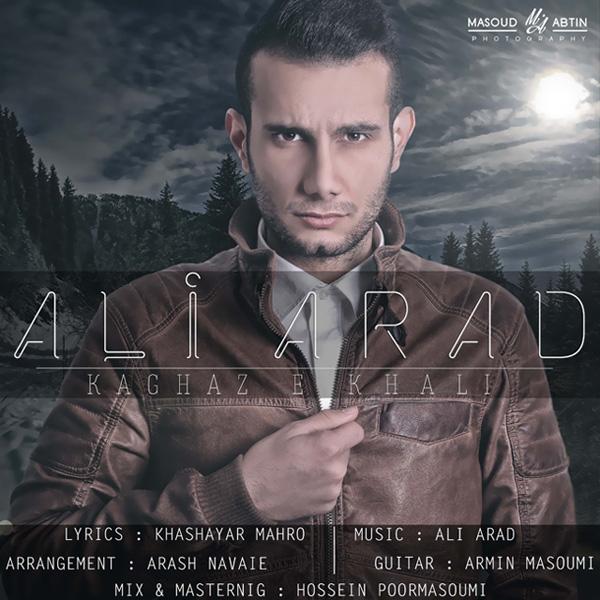 Ali Arad - Kaghaze Khali