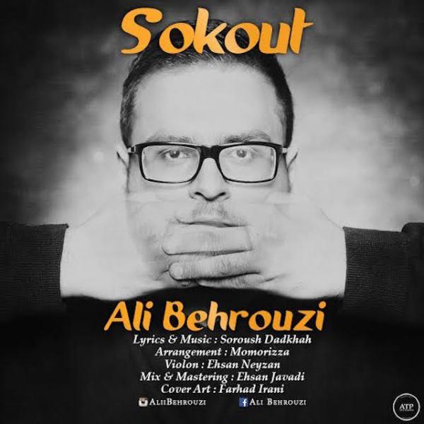 Ali Behrouzi - Sokout