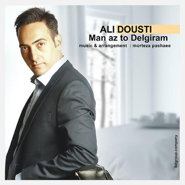 Ali Dousti - Man Az to Delgiram