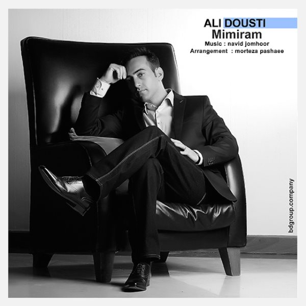 Ali Dousti - Mimiram