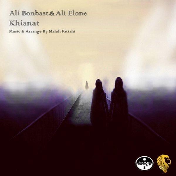 Ali Elone - Khianat (Ft Ali Bonbast)
