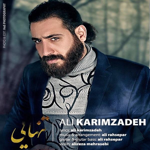 Ali Karim Zadeh - Tanhaei