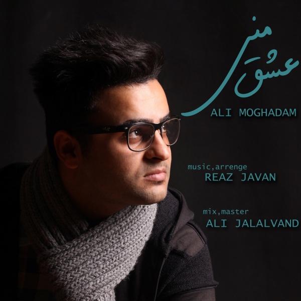 Ali Moghadam - Eshqe Mani