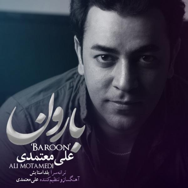 Ali Motamedi - Baroon