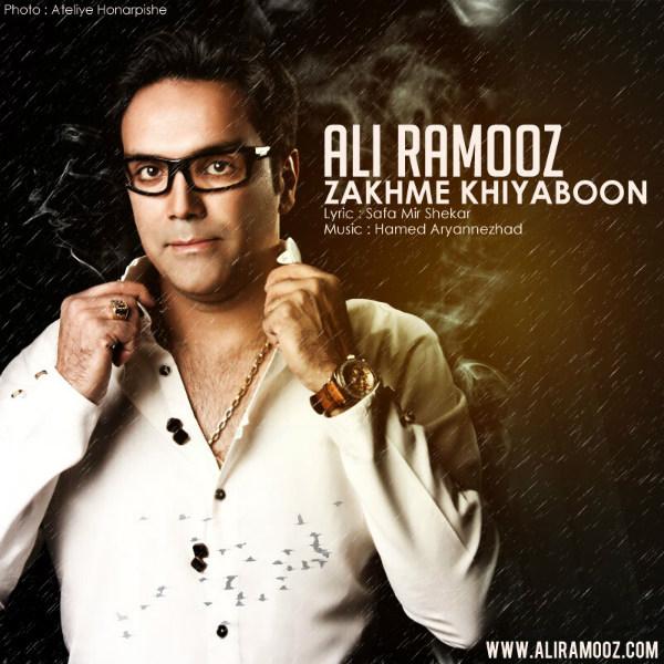 Ali Ramooz - Zakhme Khiyaboon
