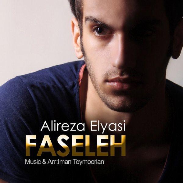 Alireza Elyasi - Faseleh