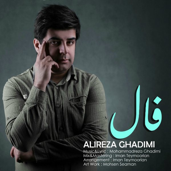 Alireza Ghadimi - Faal