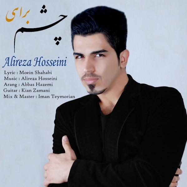 Alireza Hosseini - Cheshm Berahi