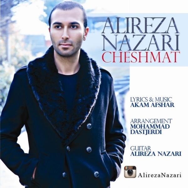 Alireza Nazari - Cheshmat