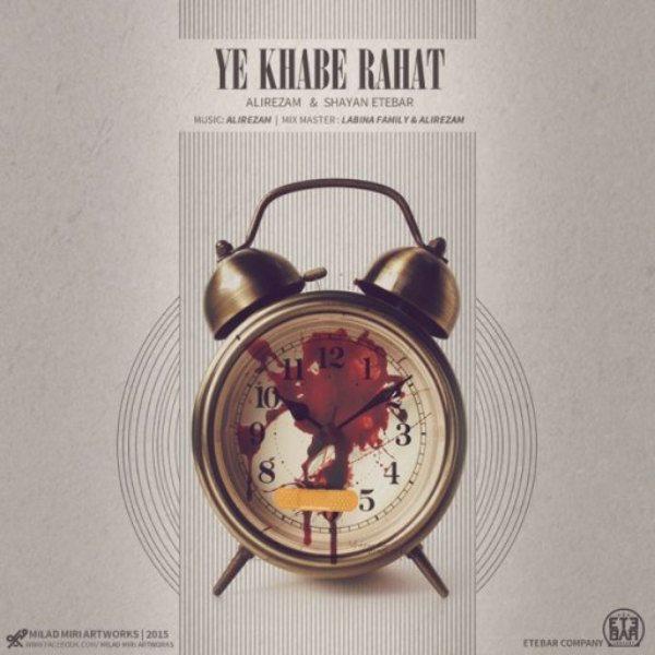 Alirezam - Ye Khabe Rahat (Ft Shayan Etebar)