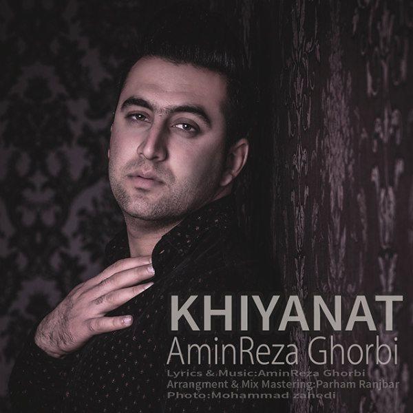 Aminreza Ghorbi - Khianat