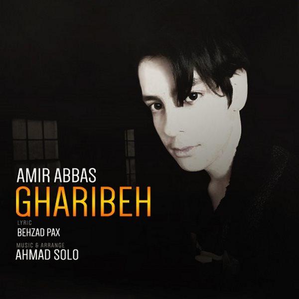 Amir Abbas - Gharibeh