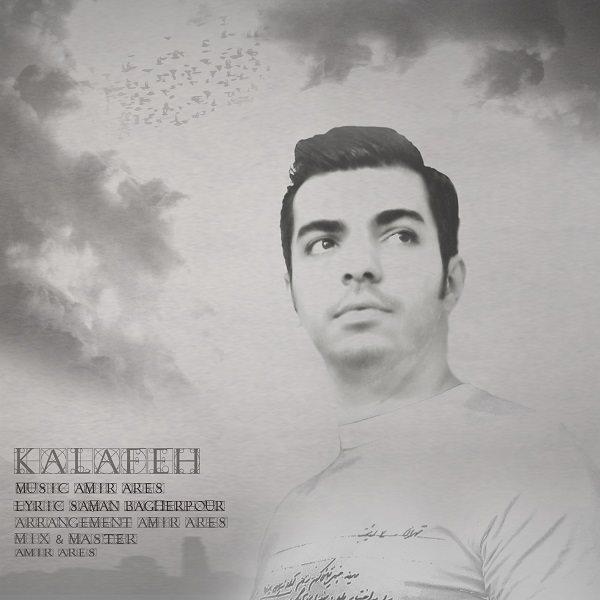 Amir Ares - Kalafeh