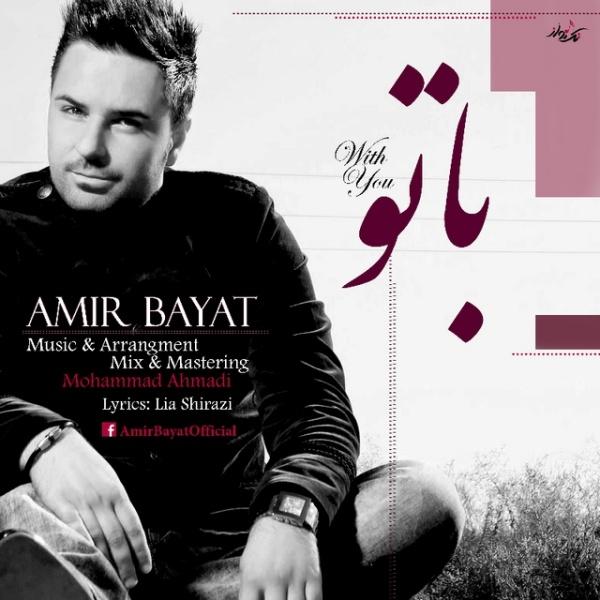 Amir Bayat - Ba To