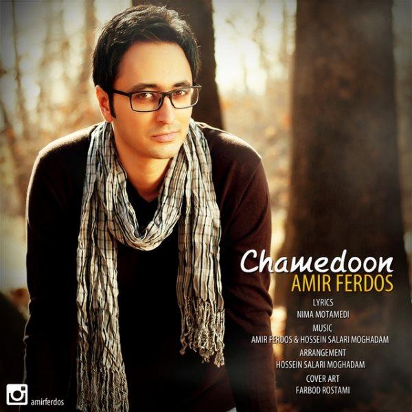 Amir Ferdos - Chamedoon
