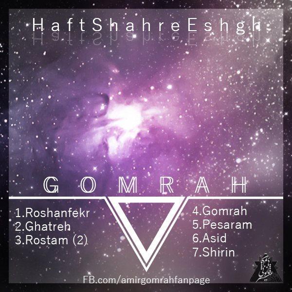 Amir Gomrah - Ghatreh