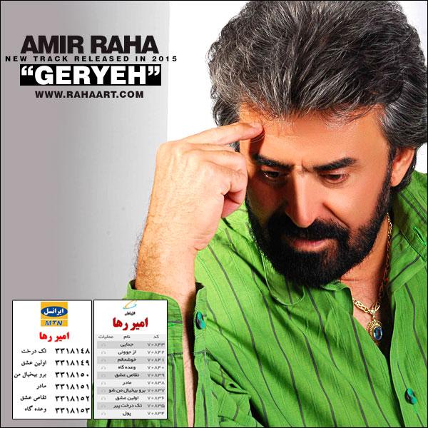 Amir Raha - Gerye