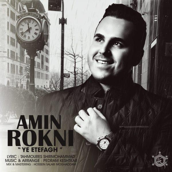 Amir Rokni - Ye Etefgh