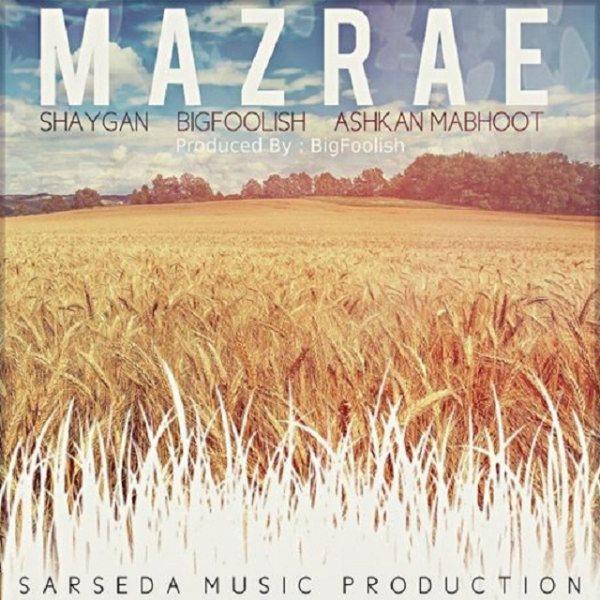 Amir Shaygan - Mazrae (Ft Bigfoolish & Mabhoot)